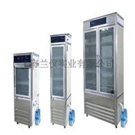 恒温恒湿培养箱丨智能恒温恒湿培养箱丨恒温恒湿培养箱厂家价格
