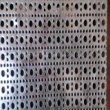 鐵板衝孔網如何報價 微孔衝孔網生產廠家