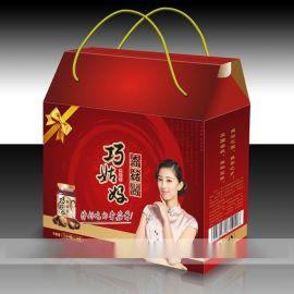 包装盒  包装厂家