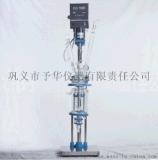 YRE系列小型单层玻璃反应釜 智能高效反应器