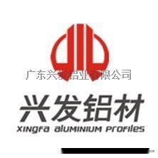 广东兴发铝材供应来图来样定制各类工业铝型材