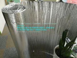 厂家直供设计院认可产品-长输热网专用绝热保温材料-纳米气囊反射层