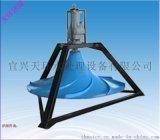 GSJ/QSJ/FSJ型雙曲面攪拌機