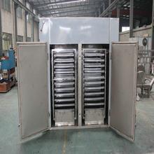 蒸汽烘干箱 热风循环烘箱/烘干机 热风烘干机