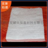 高質量針刺陶瓷纖維毯保溫毯