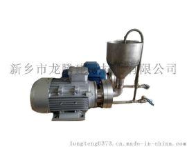乳化沥青设备胶体磨乳化实验机