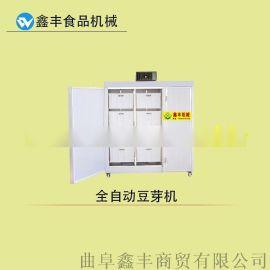 河南小型家用豆芽机多少钱 鑫丰豆芽机厂家直销 多功能豆芽机器