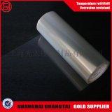 供应激光防伪专业2.5c单硅离型膜