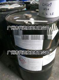 美国瀚森HEXION(原壳牌)Epikure8536-MY-60水性环氧固化剂