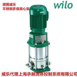 威乐水泵MVI402 403 404 405 空调循环泵不锈钢立式多级离心泵管道泵