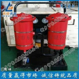 便移式滤油机LYC系列压力表滤油机LYC-A50