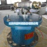 黑龙江风清环保DFH20/7矿用电动球阀 矿用隔爆型电动球阀 加工生产