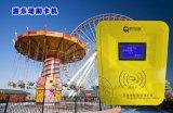 遊樂園刷卡機,啓點遊樂場刷卡機,啓點遊樂收費系統