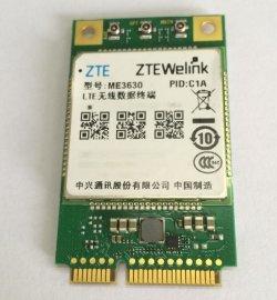 全新原装中兴ZTE 4G模块 ME3630 LTE 7模全网通模块 minipcie接口