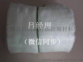 防腐玻璃纤维布【玻璃丝布】特价