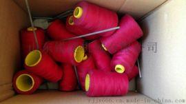棉被加工钩针引被机哪里买,直线绗缝机安全可靠