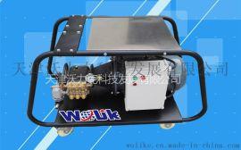 沃力克500bar高压清洗机工业高压清洗机