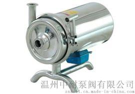 BAW不锈钢卫生饮料泵