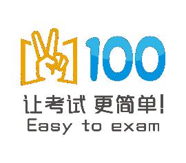 易100阅卷系统S1300蓝牙阅卷机