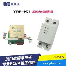 盈瑞丰wisdom三相自复式过欠电压保护器,供应保护器PCBA电子板组件