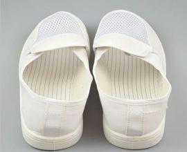 防静电拖鞋怎么定制,哪家公司可以订做的