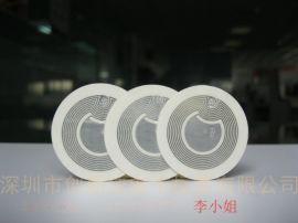NFC抗金属电子标签,ntag213芯片抗金属标签