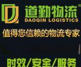 DQ慈溪有货到香港物流,实力货运专线