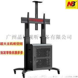 AVG1800-70-1P移动液晶电视机支架