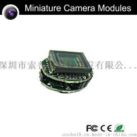 CCD高清主板700TVL 芯片主板