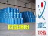 齐鲁石化四氢噻吩 加臭剂四氢噻吩生产厂家企业  天然气四氢噻吩供应商