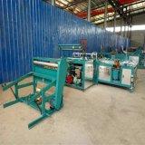 新疆乌鲁木齐编织袋水泥袋自动切缝机制袋机 山东厂家直销袋子缝底机