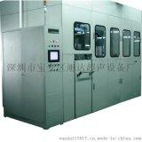 深圳pcb超声波清洗机