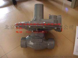 费希尔133L/H液化气减压阀133H调压阀