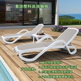 郑州批发泳池躺椅室内游泳馆休闲躺椅