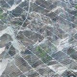钢丝绳网.护坡钢丝绳网.钢丝绳网厂家