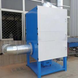 淄博数控切割机环保除尘器