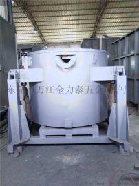 翻倒坩埚式熔炼炉 500公斤可倾电阻式熔铝炉