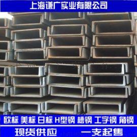 钢结构的理想选择PFC槽钢现货供应厂家直销