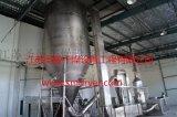 在无机盐行业应用的喷雾干燥机