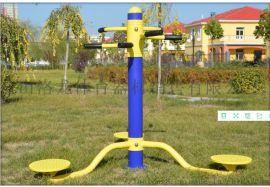 室外健身器材 太空漫步机 户外健身器材 转腰器