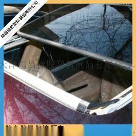 供应电动四轮车推拉密封条 汽车挡风玻璃密封条