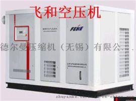 杭州螺杆空压机品牌销售,飞和空压机杭州销售部