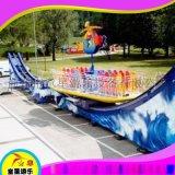 大型新型游乐设备冲浪者商丘童星游乐厂家品质保证