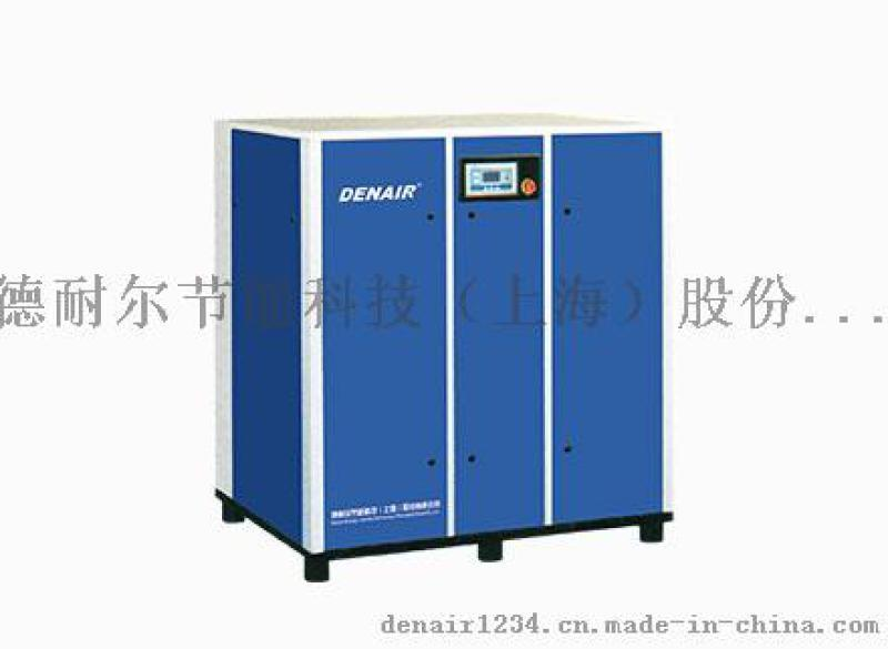 厂家直销 全国联保 纯净压缩-德耐尔无油涡旋空压机