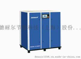 无油涡旋空压机,无油涡旋空气压缩机价格,无油涡旋空压机厂家