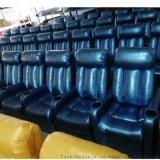 现代高端影院USB电动沙发,家庭影院VIP沙发厂家