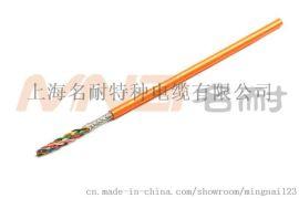 高柔性机器人扭转电缆,上海名耐电缆厂家