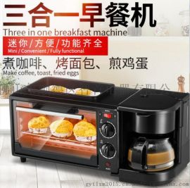 厂家直销家用多功能迷你三合一自助早餐机