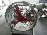 河南郑州可调速防爆风机一台起订