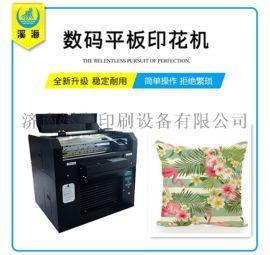 厂家直销数码直喷印花机 帆布袋印花机 抱枕印花机